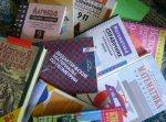 В Ростовской области обеспеченность школ учебниками составляет 98%