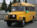 Кубанские школы получат 52 новых автобуса