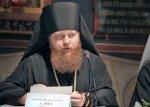 Волгоград посетит епископ Савва Воскресенский