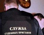 Cудебные приставы Волгограда все чаще находят должников в шкафу