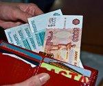 С 1 сентября прожиточный минимум в Краснодарском крае увеличился на 12%