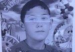 Подозреваемый в жестоком убийстве волгоградского школьника задержан