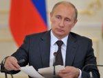 Владимир Путин заявил, что Олимпиада в Сочи обойдется России в 214 млрд рублей