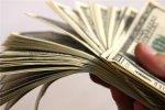 Онлайн-заявка на кредит Как получить кредит быстро и просто