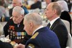Более 2000 донских ветеранов получили поздравления Президента РФ