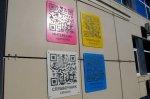 В Анапе на зданиях размещают таблички с QR-кодом