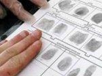 Добровольная дактилоскопическая регистрация