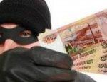 Волгоградские полицейские разоблачили банду банковских аферистов