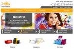 Дешевая печать визиток, дипломов, открыток, конвертов и другой печатной продукции - unatuna.ru