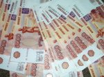 В Волгограде осудили четырех женщин похитивших 11 миллионов рублей