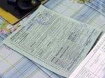 В Новороссийске мужчине грозит до 2 лет лишения свободы   за подделку больничного