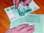 В Волгограде врачу-терапевту дали 3 года колонии за торговлю больничными