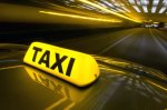 В аэропорту  Сочи появилось официальное такси