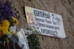 В Волгограде на месте теракта установят поклонный крест или памятник