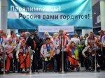 В Сочи паралимпийцы сборной России провели открытую тренировку