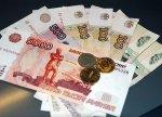 Прожиточный минимум в Ростовской области со следующего года вырастет на 303 рубля