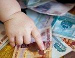 В Краснодарском крае женщину за неуплату алиментов осудили к 6 месяцам исправительных работ
