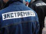 Сотрудники ФСБ России по Краснодарскому краю задержали жителя Тихорецка за экстремистские высказывания