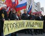 """В Волгограде пройдет традиционное шествие """"Русский марш"""""""