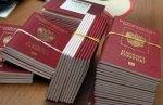 В Краснодарском крае в 2013 году 42 тыс. жителей оформили загранпаспорта через Интернет