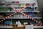 Депутаты Ростовской области запретили три дня в году торговать спиртным