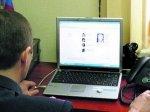 Лицензионно-разрешительная система ОМВД России по Белокалитвинскому району информирует об электронных услугах