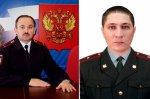 ГУ МВД России по Волгоградской области представил двух новых начальников отделов полиции