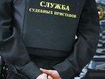 Управление ФССП России по Ростовской области взыскивает долги по кредитам