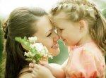 УПФ РФ по г. Белая Калитва поздравляет жителей города с Днем Матери