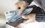В Ростовской области минимальная зарплата вырастет до 9000 тысяч рублей