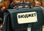 Бюджет Белокалитвинского района на 9 месяцев 2013 года