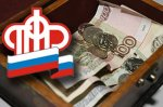 Размер федеральной социальной доплаты к пенсии неработающих пенсионеров исходя из прожиточного минимума в Ростовской области на2014 год