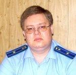Генпрокурор РФ назначил нового руководителя Азовской межрайонной прокуратуры