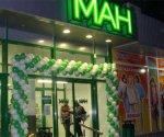 """В Волгограде хулиганы  разгромили 11 супермаркетов торговой сети """"МАН"""""""