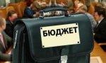 Бюджет Чеченской Республики увеличится почти на 2 млрд рублей