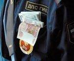 В Краснодаре сотрудник ГИБДД вымогая взятку в 100тыс. рублей, попал на скамью подсудимых