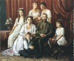 В Сочинском художественном музее пройдет выставка Спорт и семья Романовых