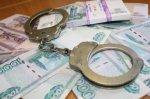 В Батайске директор одной из УК похитил 4 млн рублей