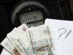 Размер соцнормы за электроэнергию в Ростовской области может подвергнуться изменениям.