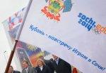 В Сочи 21 декабря пройдет забег 2014 бегунов
