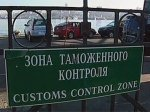 Несколько должностных лиц Новороссийской таможни скрывали имущество