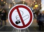В Ростовской области оштрафовали 243 человека за нарушение антитабачного закона