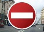 Какие дороги будут перекрыты в Волгограде на Новый Год