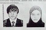 В Московской области разыскивают уроженку Ростовской области как возможную терроритстку