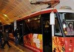 В Волгограде появился единственный трамвай с символикой Олимпийских игр.