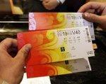 "Оргкомитет ""Сочи 2014"" запустил третью волну продаж билетов"