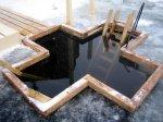 В Краснодаре  в крещенские купели смывать грехи намерены придти 3 тысячи человек