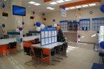 В Белокалитвинской налоговой инспекции открылся новый операционный зал