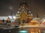 В Волгоградской области на Крещение в купели окунулось более 40 тыс человек