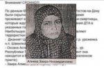 Террористку-смертницу, которая планировала совершить терракт в Ростове, уничтожили в Махачкале